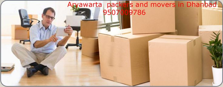 Aryawarta is the Best Packers and Movers in Dhanbad. If you want to moving you locality from one city to another city you can call us for shifting your house or office at you r budget.When peoples are talk about packers and movers in dhanbad, Aryawatra packers and movers is automatic come on his mouth because Aryawatra packers are movers are well experienced and excellent packaging with awesome delivery system. In Dhanbad there are so many packers and movers but Aryawarta packers and movers…