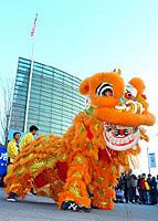 Lunar New Year (Chinese New Year) Celebrations in Flushing