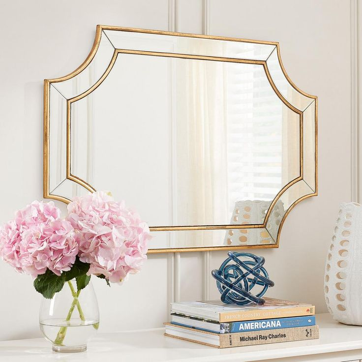 Home decorators collection medium ornate gold beveled