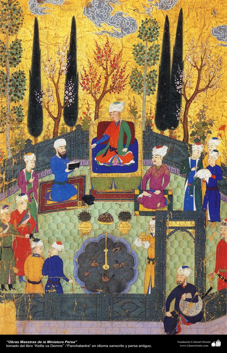 Borzouye take the book 'Kelile va Demne to Anushiravan. Persian Miniature - Kelile va Demne or Panchatantra in Persian   مینیاتور ایرانی - برزویه کلیله و دمنه را به انوشیروان میاورد