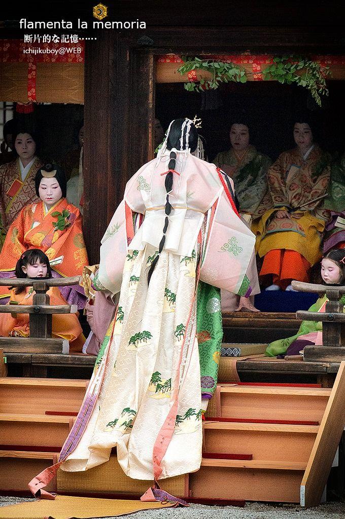 Junihitoe heian kimono #heian #heiankyo #junihitoe