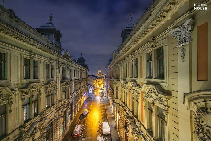 "It's called ""Mirror Street"" because every detail of the buildings on both sides is symmetrical- Cluj-Napoca"