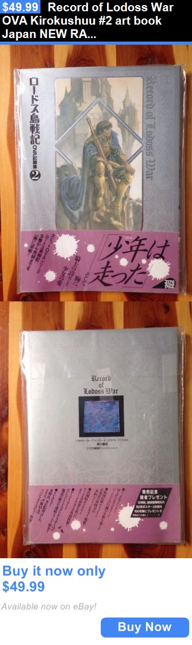 collectibles: Record Of Lodoss War Ova Kirokushuu #2 Art Book Japan New Rare Collectible BUY IT NOW ONLY: $49.99