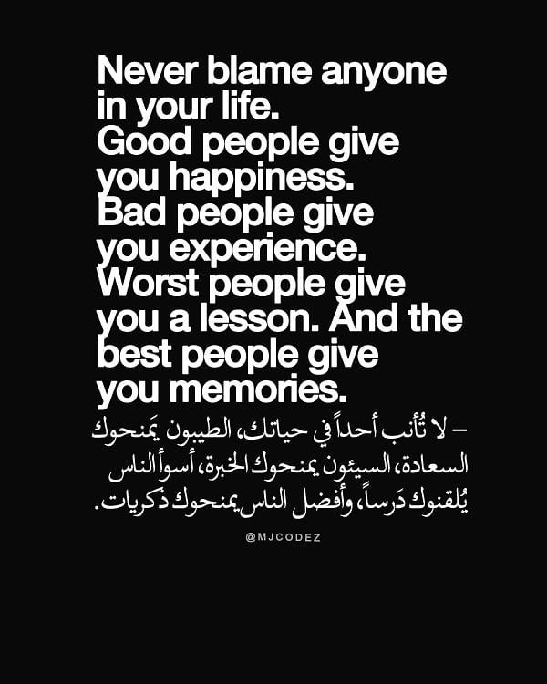 Mjcodez Arabic Quotes Life Quotes Quotes