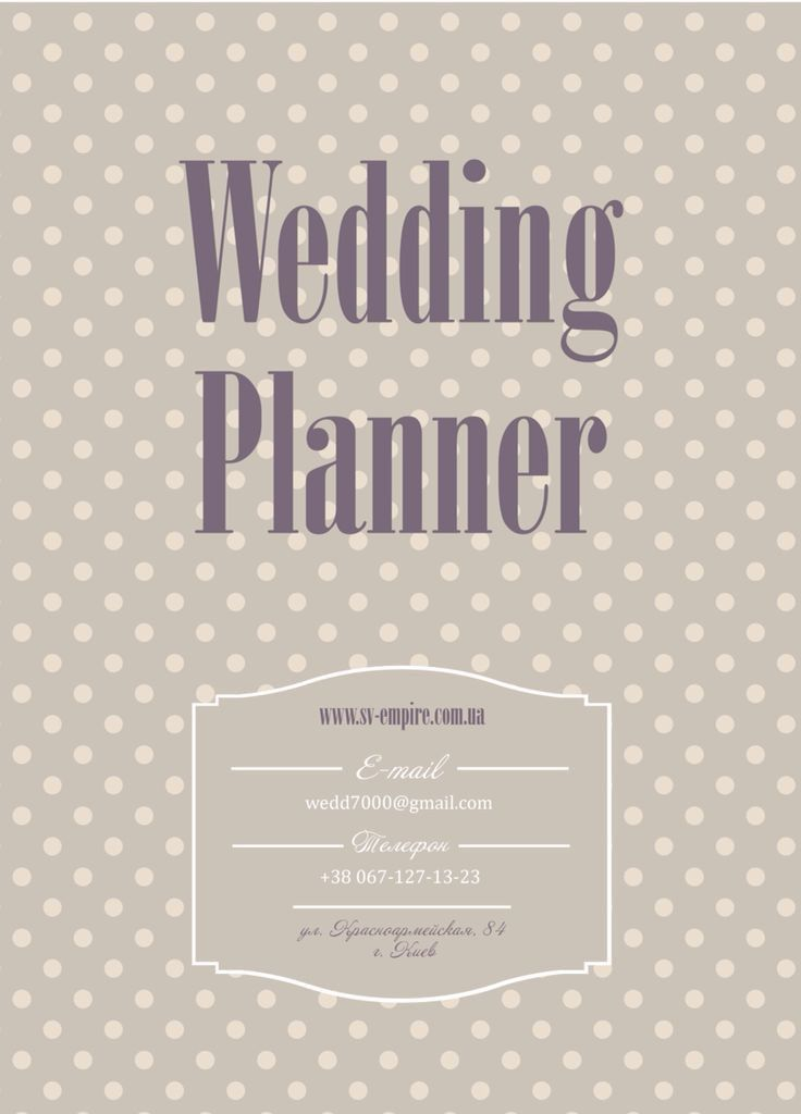 Wedding Planner Cover Page Template Unique Title Page For A Wedding Planner Portfolio Event Planning Business Cards Wedding Planner Planner Cover