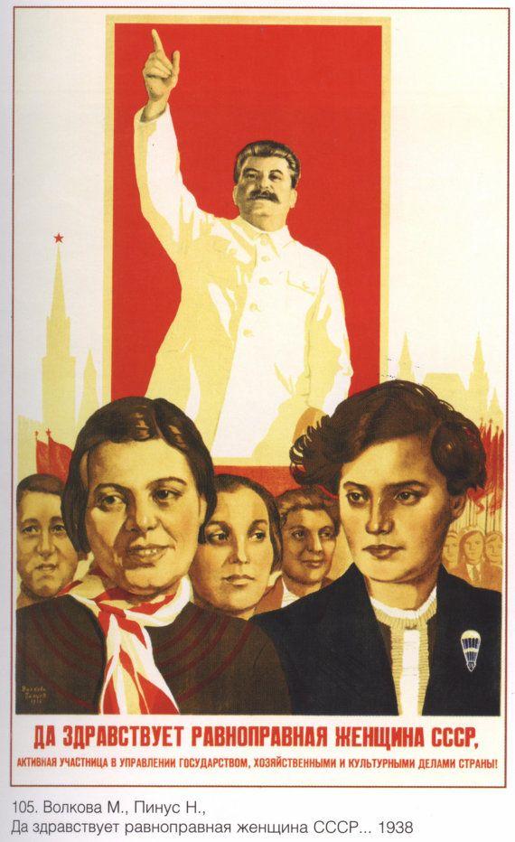 Lenin Soviet union Propaganda Soviet posters 449 by SovietPoster, $9.99