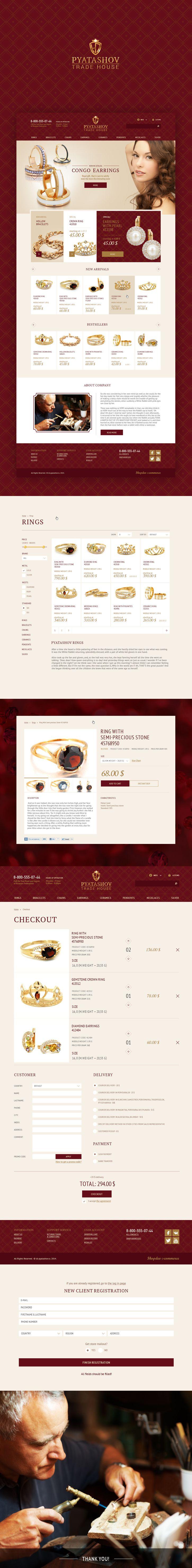 Online jewelry store. Интернет-магазин ювелирных изделий. Web design, веб…