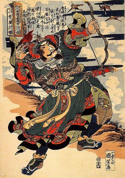No.25 花栄 小李広 (9 ) 精悍な美男子、弓の名手、八驃騎兼先鋒使 弓で鷹を射落とすところ 百発百中の妙手