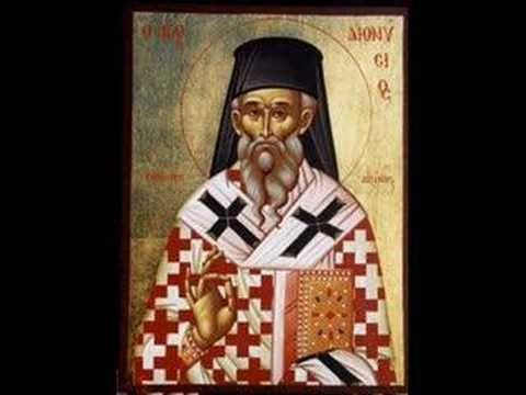 Ἅγιος ὁ Θεός - O Trisagios Ymnos - The Thrice Holy Hymn (Mount Athos Ver...