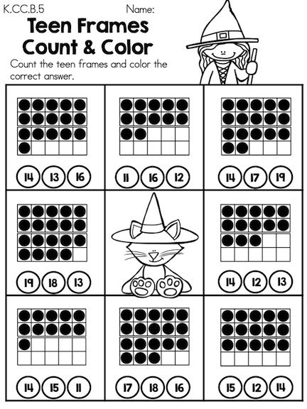 Halloween Teen Frames Count & Color >> Part of the Halloween Kindergarten Math Worksheets