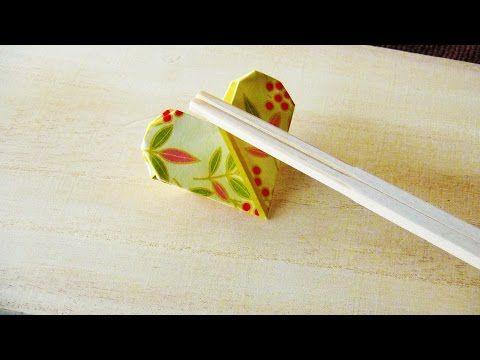 お出かけ先でささっと作れる☆割り箸袋で可愛い箸置き | Handful