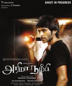 Song : Naanum Unnil Paadhi Movie : Arima Nambi Singers: Alma, Rita Music: Drums Sivamani Lyrics: Pulamai Pithan