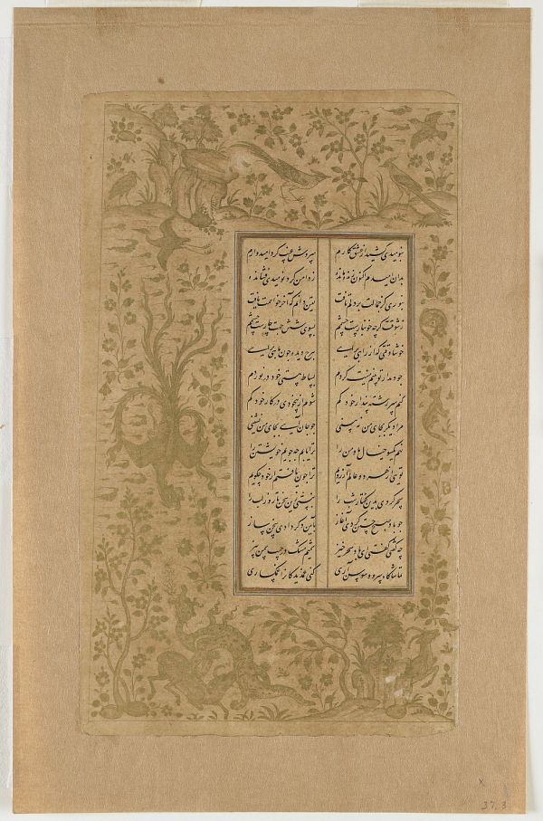 Folio from Yusuf u-Zulaikha by Jami (d.1492) recto: The simurgh, dragon, animals and birds in landscape; verso: Floral scrolls  TYPE Detached manuscript folio MAKER(S) Author: Jami (died 1492) HISTORICAL PERIOD(S) Safavid period, 1557 MEDIUM Ink and gold on paper DIMENSION(S) H x W: 25.2 x 15 cm (9 15/16 x 5 7/8 in) GEOGRAPHY Iran, Qazvin