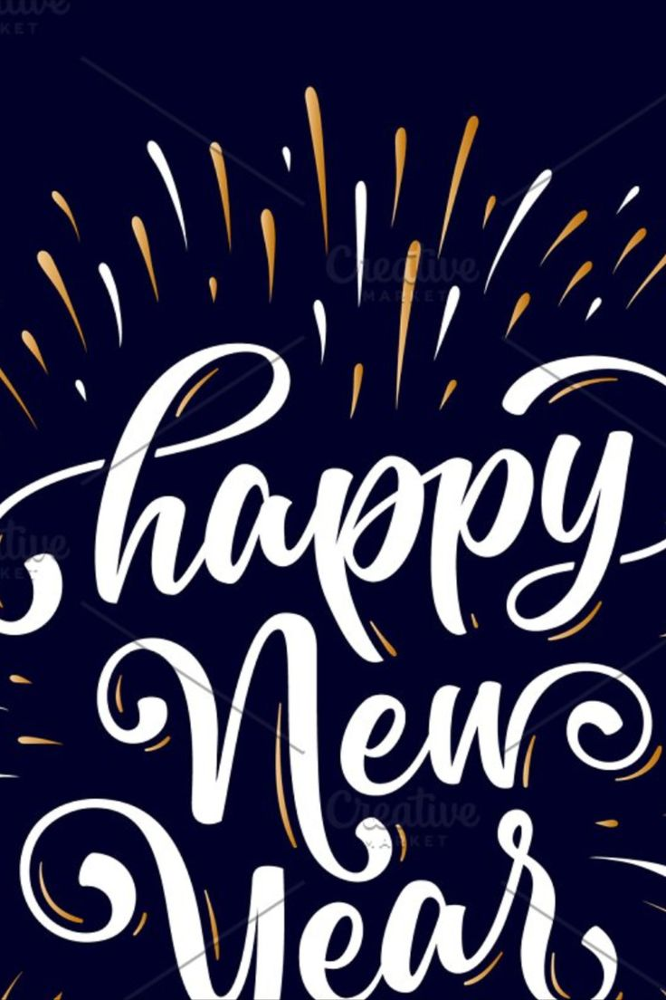 Happy New Year. Lettering text for Happy new year letter