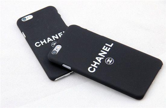 Chanel Klassische Schwarze moderne CC Back up Handyhülle für iphone 6 und iphone 6 plus - BesteKauf