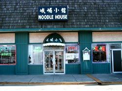 Chinese Food In Silver Spring Maryland