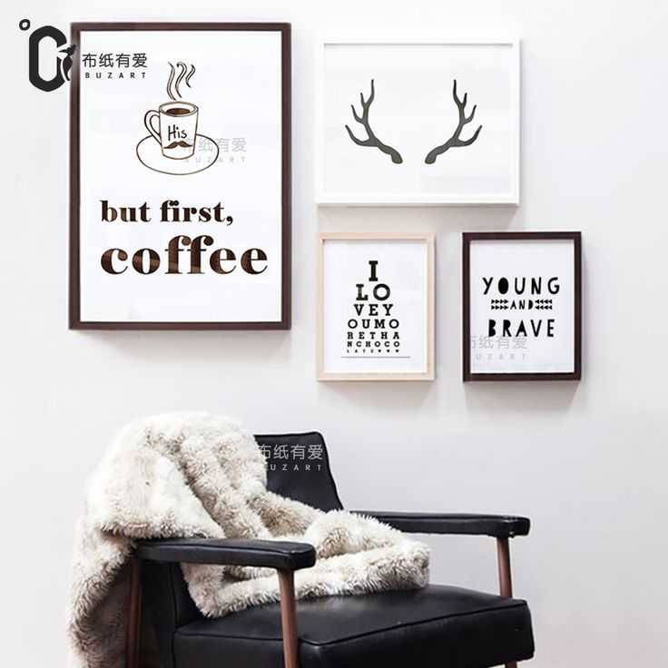 But First Coffee Deer art print Typography posters canvas pictures for living room home decor No Frame