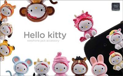 Hello Kitty Headphone Jack Covers