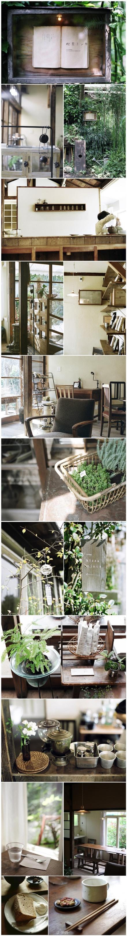 北鎌倉的 ⊕喫茶ミンカ⊕,由日本老房子改建,保留了大量的古董的傢俱,自製的麵包和鎌倉小菜,一周只開放四天,是一間隱蔽的如世外桃源的小店。 神奈川県鎌倉市山ノ内377-2