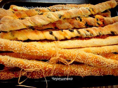 Наслаждение вкусом: Хлебные палочки от Ришара Бертине двух видов