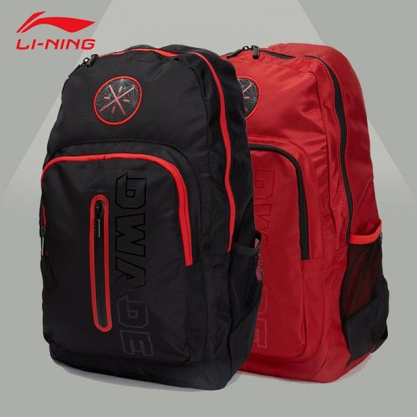 Li Ning WoW 4 Way of Wade Backpack on sale with Free Shipping