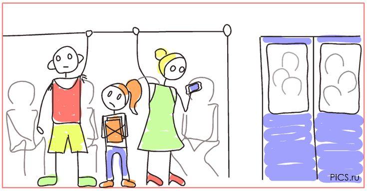 12 вещей, которые понятны девушкам только маленького роста - Pics.Ru Карикатуры