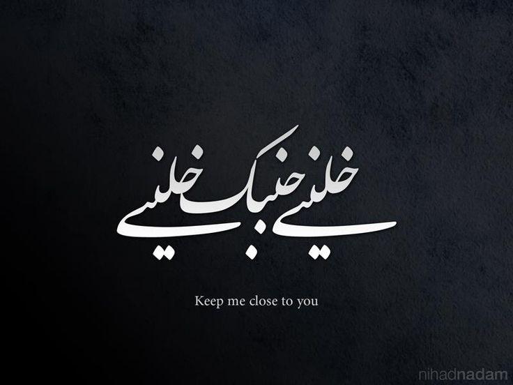 Islam ist barmherzigkeit download music