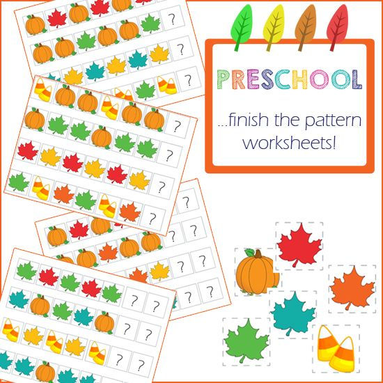 """Continuing with my """"fall theme"""" today we are going to focus on patterns. Last week (and on Monday) I shared somemissing letter and missing number worksheets for your preschooler to work on.  Today I am sharing some worksheets to help with pattern recognition. Thesefinish the ..."""