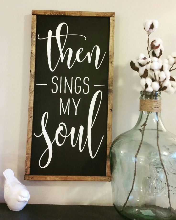 Then signs my soul farmhouse sign. By @simplySarahShop