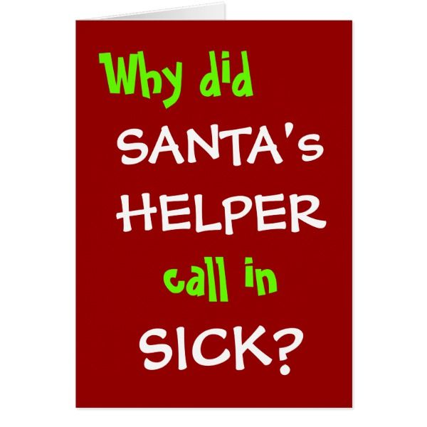 Funny Christmas Card Office Joke - Personalisable #cards #christmascard #holiday