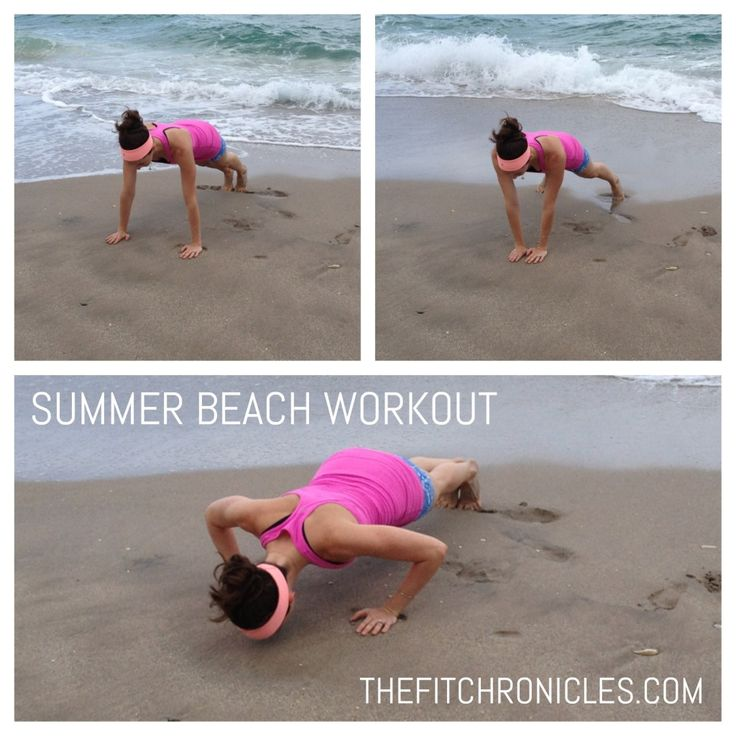 Summer Beach Workout: maximize your last beach days of the summer and work out on the sand! #fitness #workout