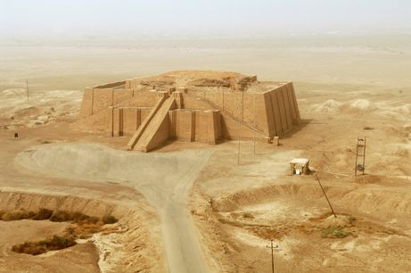 The Ancient City of Ur, Iraq