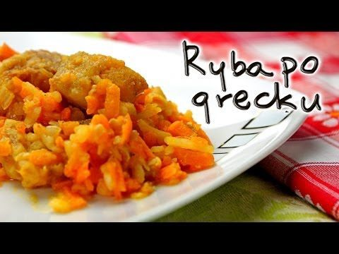 Ryba po grecku | Smaczne-Przepisy.TV - YouTube