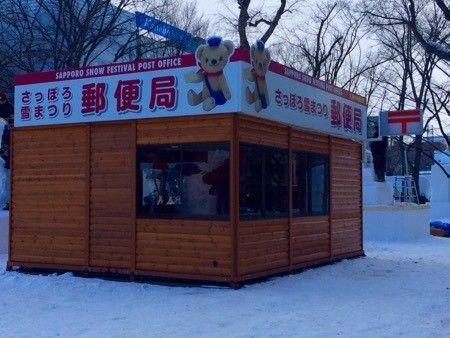 【さっぽろ雪まつり画像2016】大通会場1丁目から12丁目までを写真で紹介| 札幌ぶらぶらダイアリー #SnowFestival  #雪まつり