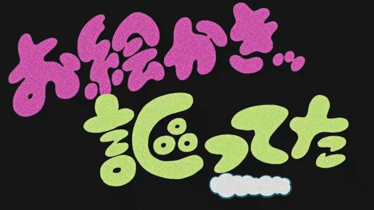 "Tetsuya Tatamitani ""Effect Animation Reel 2015""  http://www.kotobukisun.com http://www.tetsuyatatamitani.com  // Pharrell Williams ""It Girl""…"