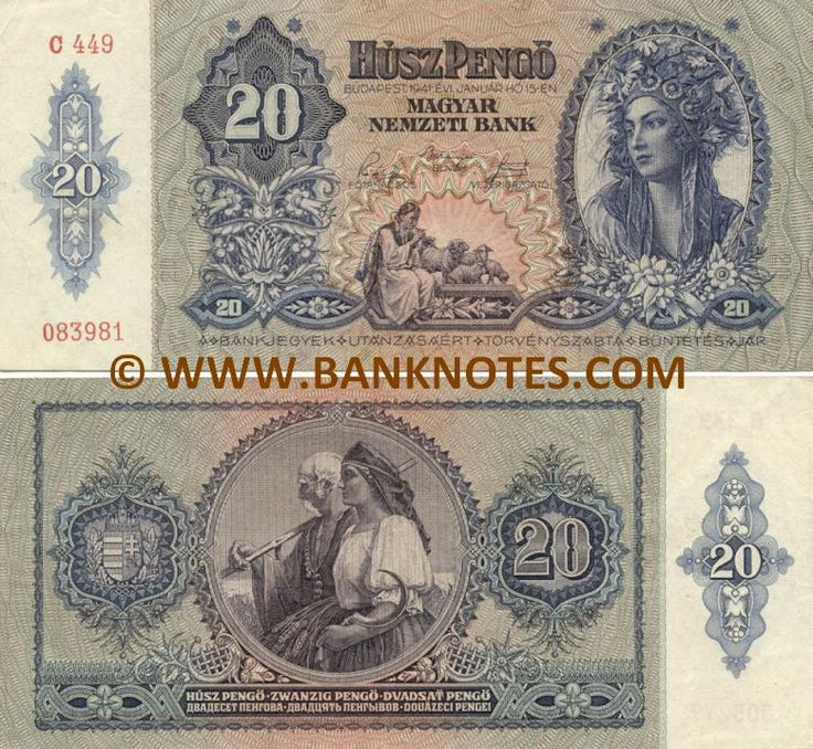 Hungary 20 Pengö 1941 Front: Shepherd with sheep playing little pipe; Portrait of a Hungarian lady in a national costume. Back: Hungarian coat of arms; Peasant couple wearing national clothes carrying scythe and sickle