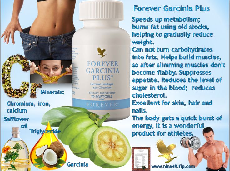 Garcinia Plus Contains a natural appetite suppressant Temporarily inhibits the enzyme that converts calories into fat A useful tool in weight management. Order at www.nina49.flp.com