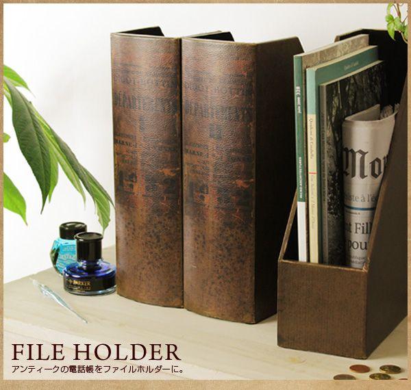 【楽天市場】PUEBCO プエブコ 古書型ファイルホルダー ファイル デスク整理 保存 小物入れ 書類 木製 収納 ボックス ケース フランス 雑貨 フォブコープ FOBCOOP fob coop:フォブコープ ライフ