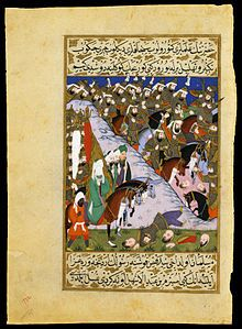 The Prophet Muhammad and the Muslim Army at the Battle of Uhud.jpg