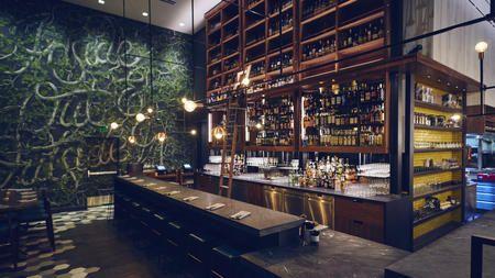 Otium restaurant