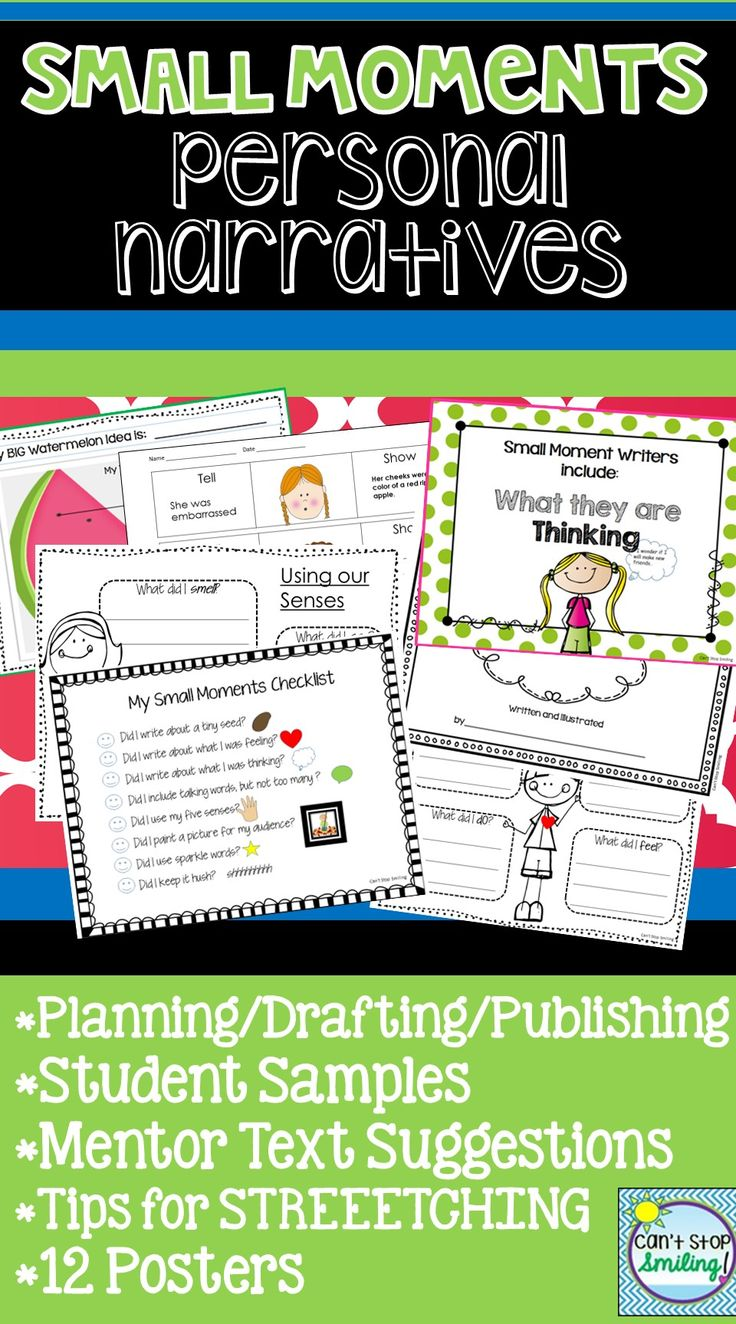 Small Moments: Do your young writers struggle when trying to stretch their small moments? Look no further! Tips, suggestions, anchor charts, writing samples, planning, drafting, publishing, graphic organizers, you name it, it's in here!