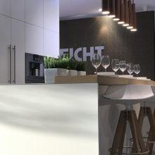 Küchenmeile 2017 Bei LEICHT Küchen AG Im House4Kitchen BONDI, XYLO #leicht # Weiss #