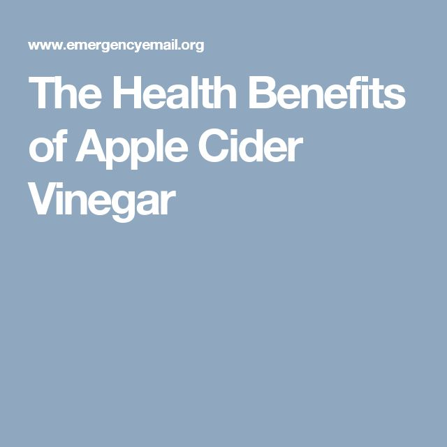 The Health Benefits Of Apple Cider Vinegar RecallsHealthAlerts   Wakefern  Portal  Wakefern Portal