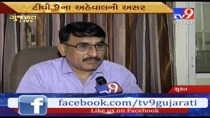 Surat police raid restaurants with private cabins after Tv9 report  Subscribe to Tv9 Gujarati: https://www.youtube.com/tv9gujarati Like us on Facebook at https://www.facebook.com/tv9gujarati Follow us on Twitter at https://twitter.com/Tv9Gujarati Follow us on Dailymotion at http://www.dailymotion.com/GujaratTV9 Circle us on Google+ : https://plus.google.com/+tv9gujarat Follow us on Pinterest at http://www.pinterest.com/tv9gujarati/