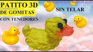 como hacer con gomitas animales sin telar - YouTube