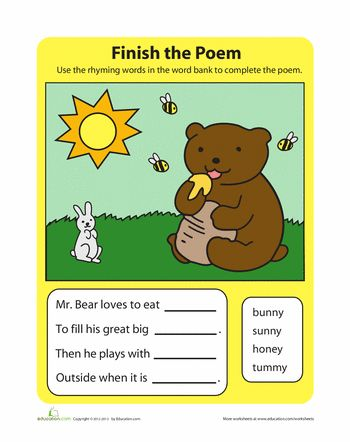 17 best images about rhyming words on pinterest cats activities and time games. Black Bedroom Furniture Sets. Home Design Ideas