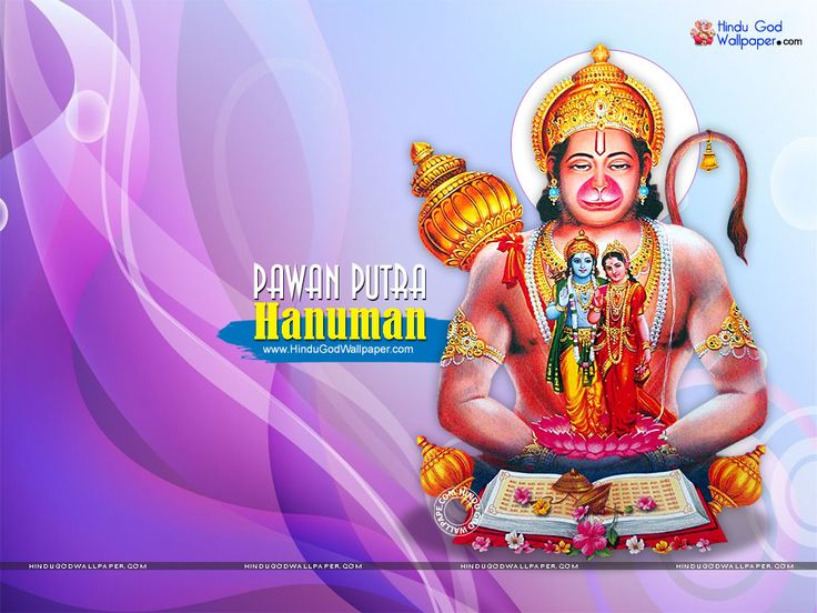 Pawan Putra Hanuman Wallpapers & Photos Download