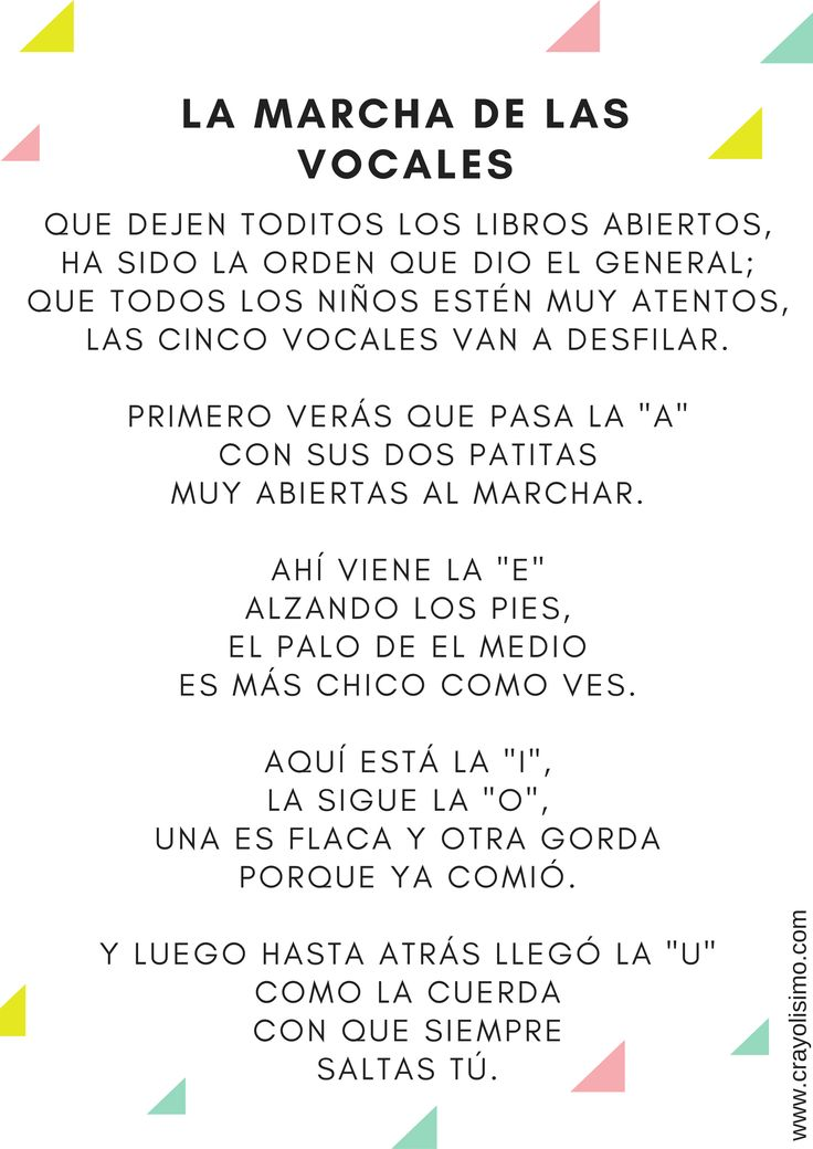 Best 25 poemas gratis ideas on pinterest descargar for Cancion infantil hola jardin