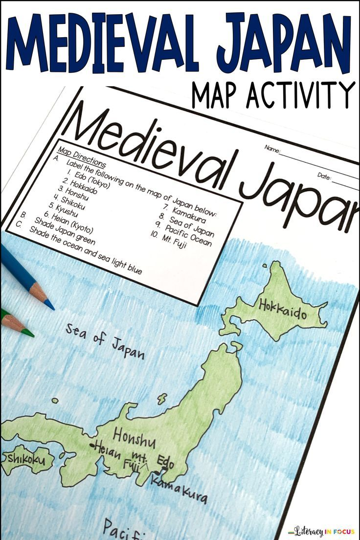 Medieval Japan Map Activity Google Classroom Distance Learning