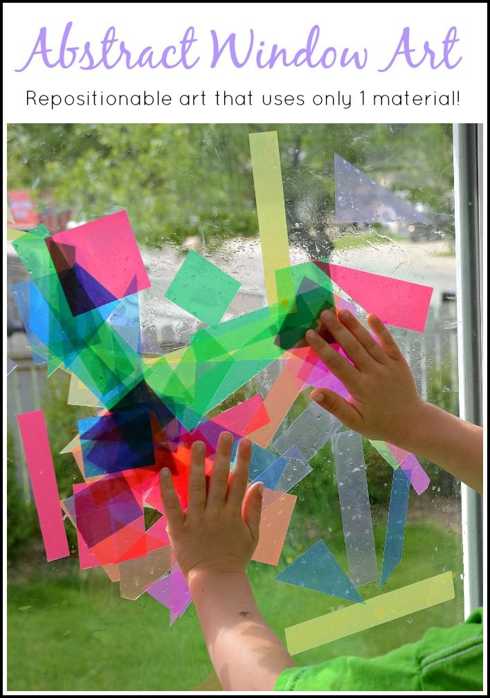 Abstract window art that's repositionable and uses only 1 material from And Next Comes L
